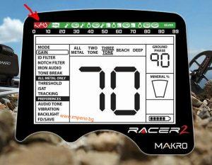 ID Iron при металотърсач Makro Racer 2 e от 0 до 10