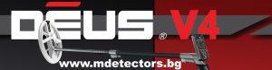 Новият софтуер за XP Deus - версия 4
