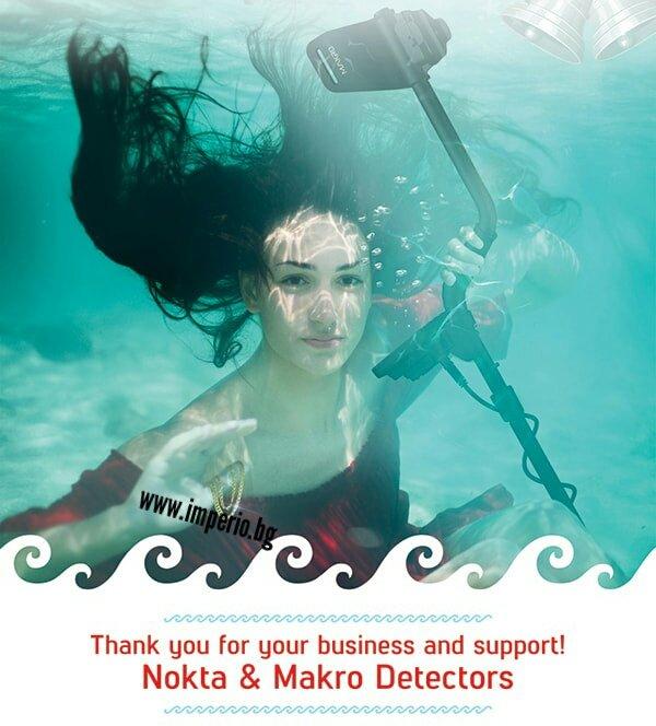 Подводен металотърсач Makro 2018
