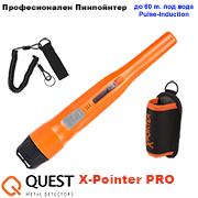 Пинпойнтер Quest XPointer PRO